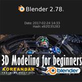 blender-img2